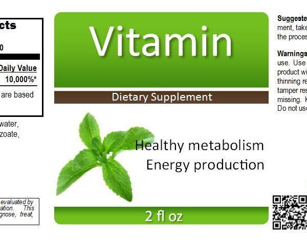Vitmain B12